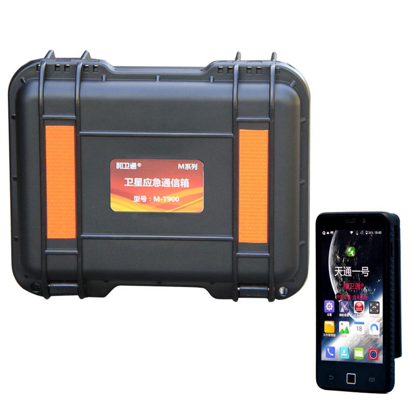 和卫通®M-T900卫星电话