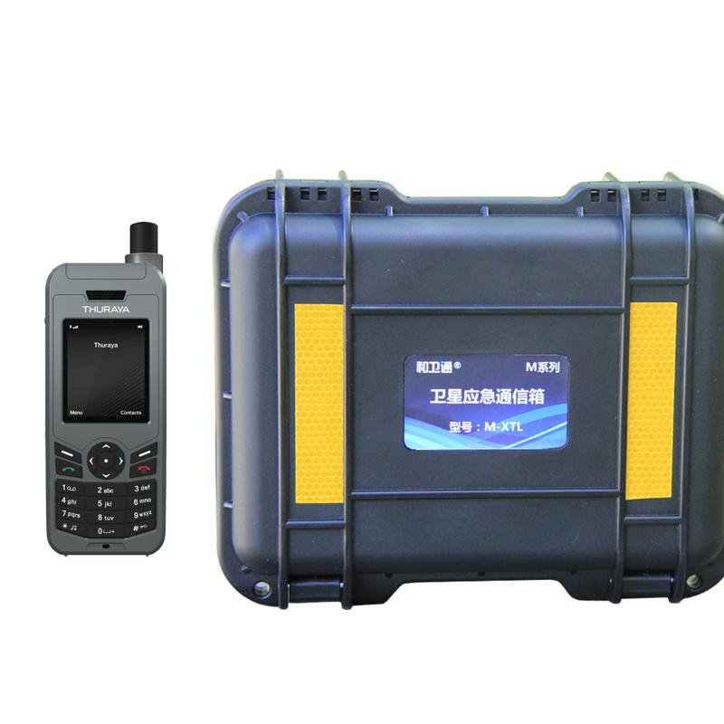 和卫通®M-XTL卫星电话