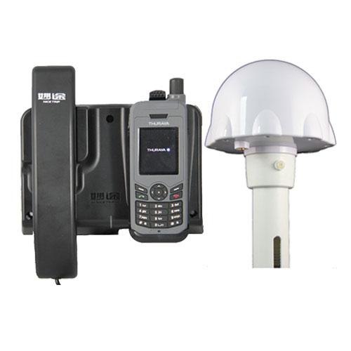 室内卫星电话,和卫通® XTLDock-PLUS