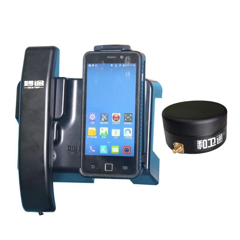 室内卫星电话,和卫通® T900Dock-PLUS